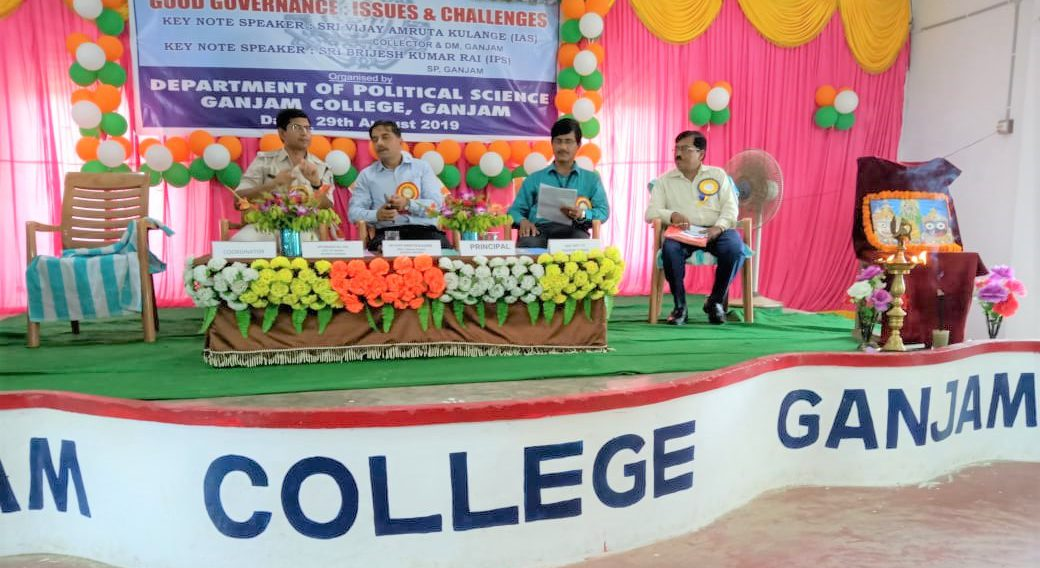 Seminar on Good Governance 2019